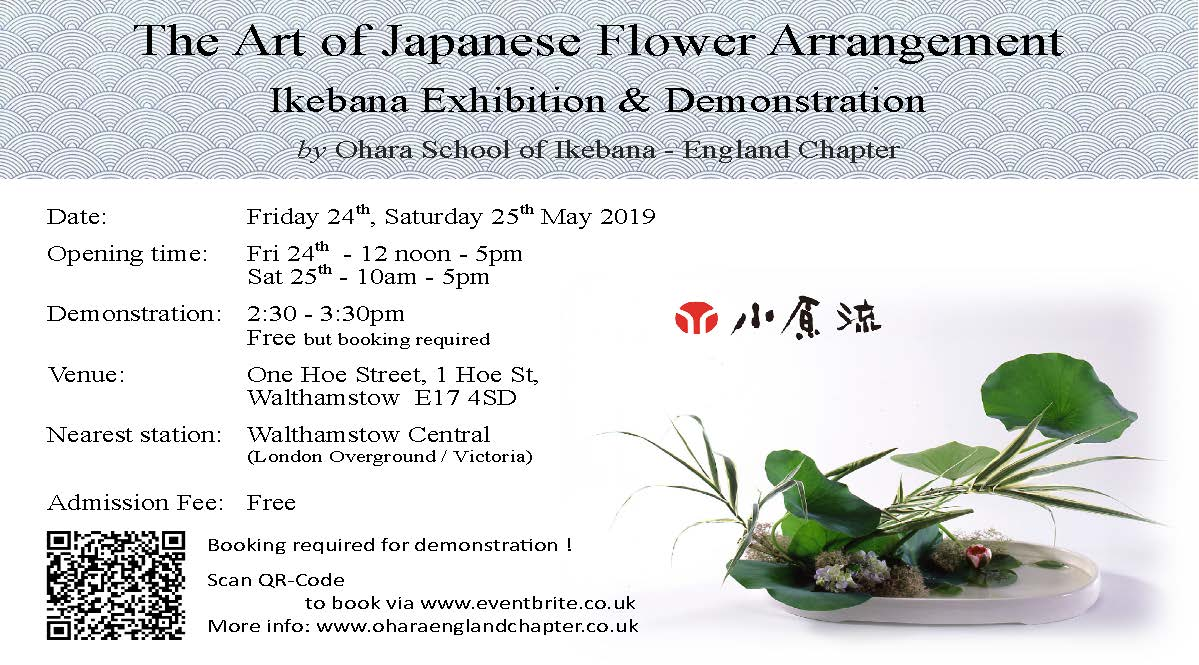 'Ikebana' Japanese Flower Arrangement Exhibition & Demonstration
